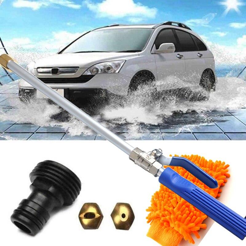Car Washer Spray Washing Tools Garden Water Jet 46CM Metal Water Gun Spray Sprinkler Cleaning Tool
