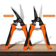 8 pouces tôle cisaillement multi-fonctionnel étain cisailles droites cisailles pliées lame Cutter ménage main outil de coupe ciseaux