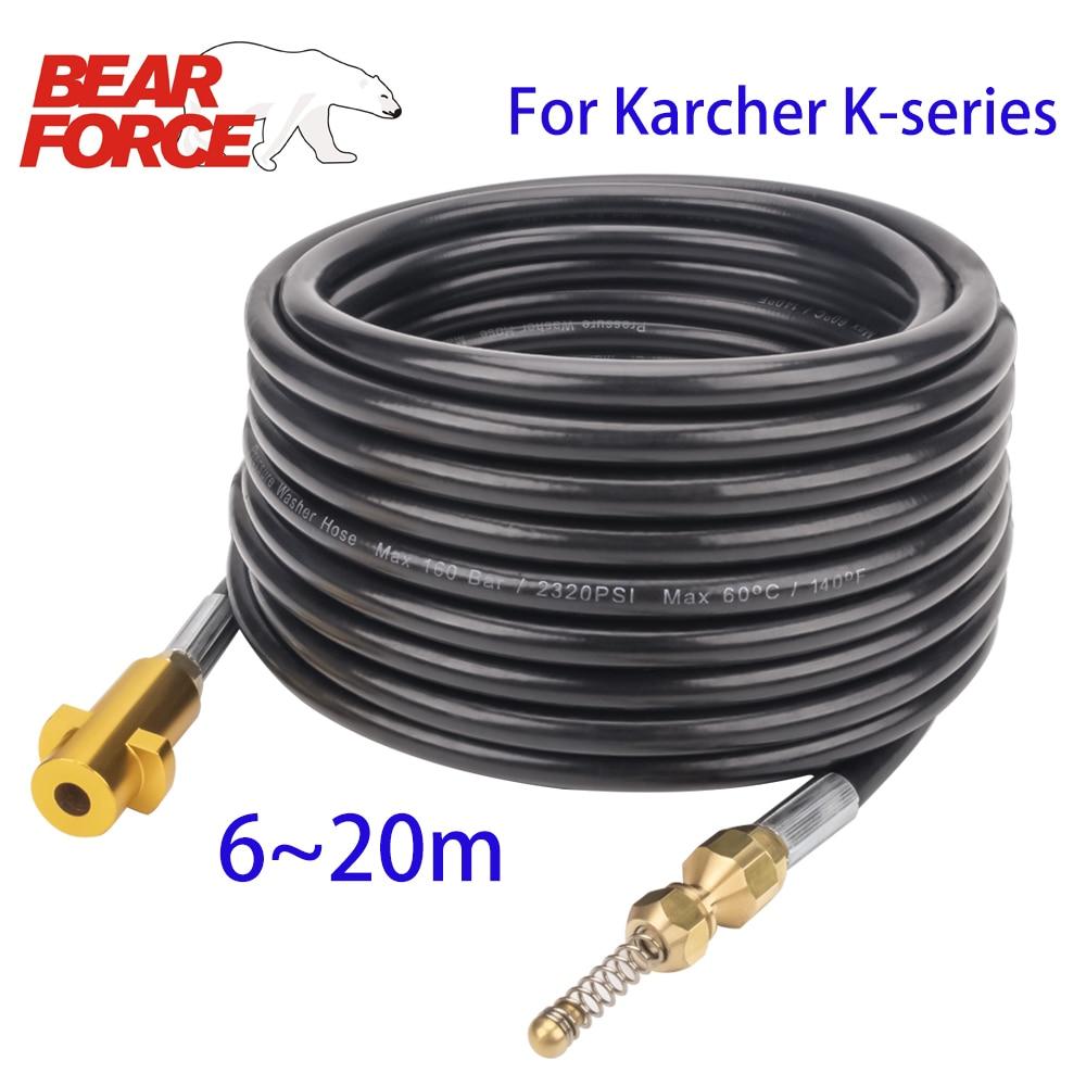 6~20 Meters 2320psi 160bar High Pressure Washer Sewer Drain Water Cleaning Hose Pipe Cleaner for Karcher K2 K3 K4 K5 K6 K7