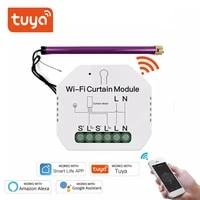 Module de commutateur de rideau WiFi Tuya  pour volet roulant  moteur de store  maison intelligente  Google Home  Amazon Alexa  commande vocale  vie intelligente