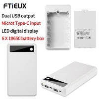 quick charge version power bank box 618650 dual usb mobile phone charge qc 3 0 diy charging case 6x18650 battery shell storage