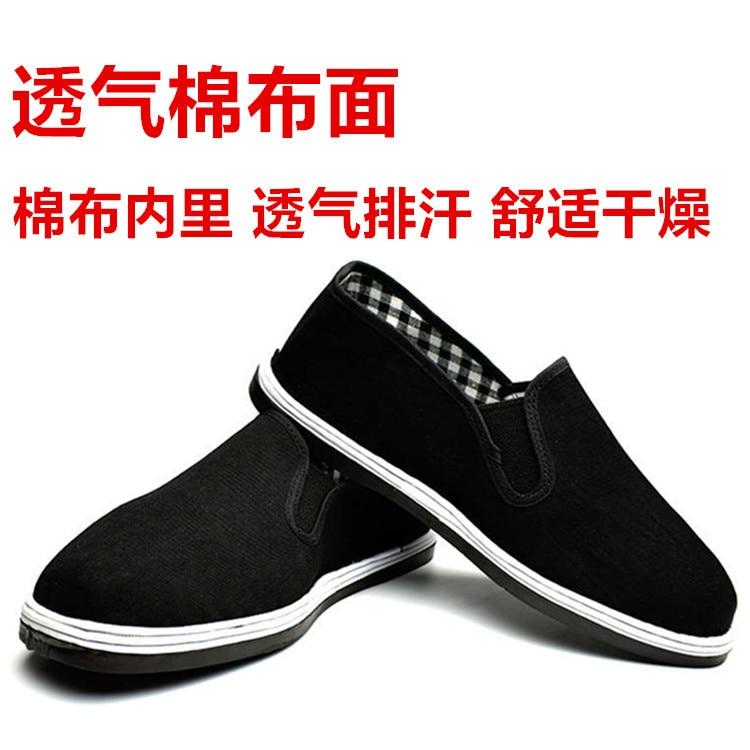 DP63 قديم بكين fangkou متعدد الطبقات الأحذية القماشية تنفس ضوء الترفيه التحرير الأحذية دواسة واحدة