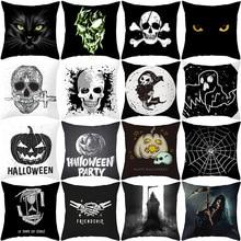 ¡Novedad de 2019! Funda de cojín de Anime de gato negro para fiesta de Halloween, funda de almohada con decoración de calabaza y calavera de fantasma blanca, funda de almohada europea