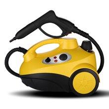Limpiador a vapor para el hogar, máquina desinfectante de alta temperatura, alta presión, 2000W, campana extractora, aire acondicionado, lavadora de coche