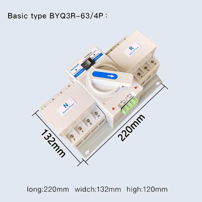 Commutateur de transfert automatique double alimentation   type MCB 4P 63A 380V ATS