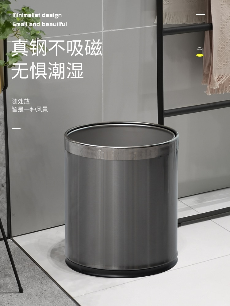 Bathroom Garbage Trash Can 304 Stainless Modern Bedroom Cute Trash Can Kitchen with Lid Poubelle De Cuisine Cleaning Accessories enlarge