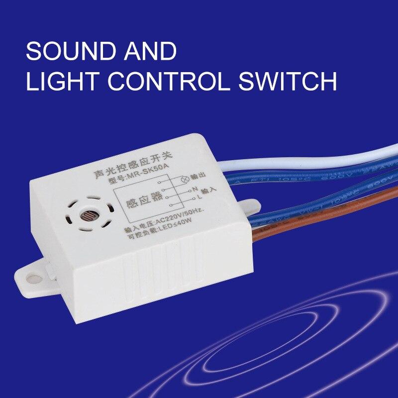 Module 220V Detector Sound Voice Sensor Intelligent Auto On Off Light Switch Voice Sensor Light Swit