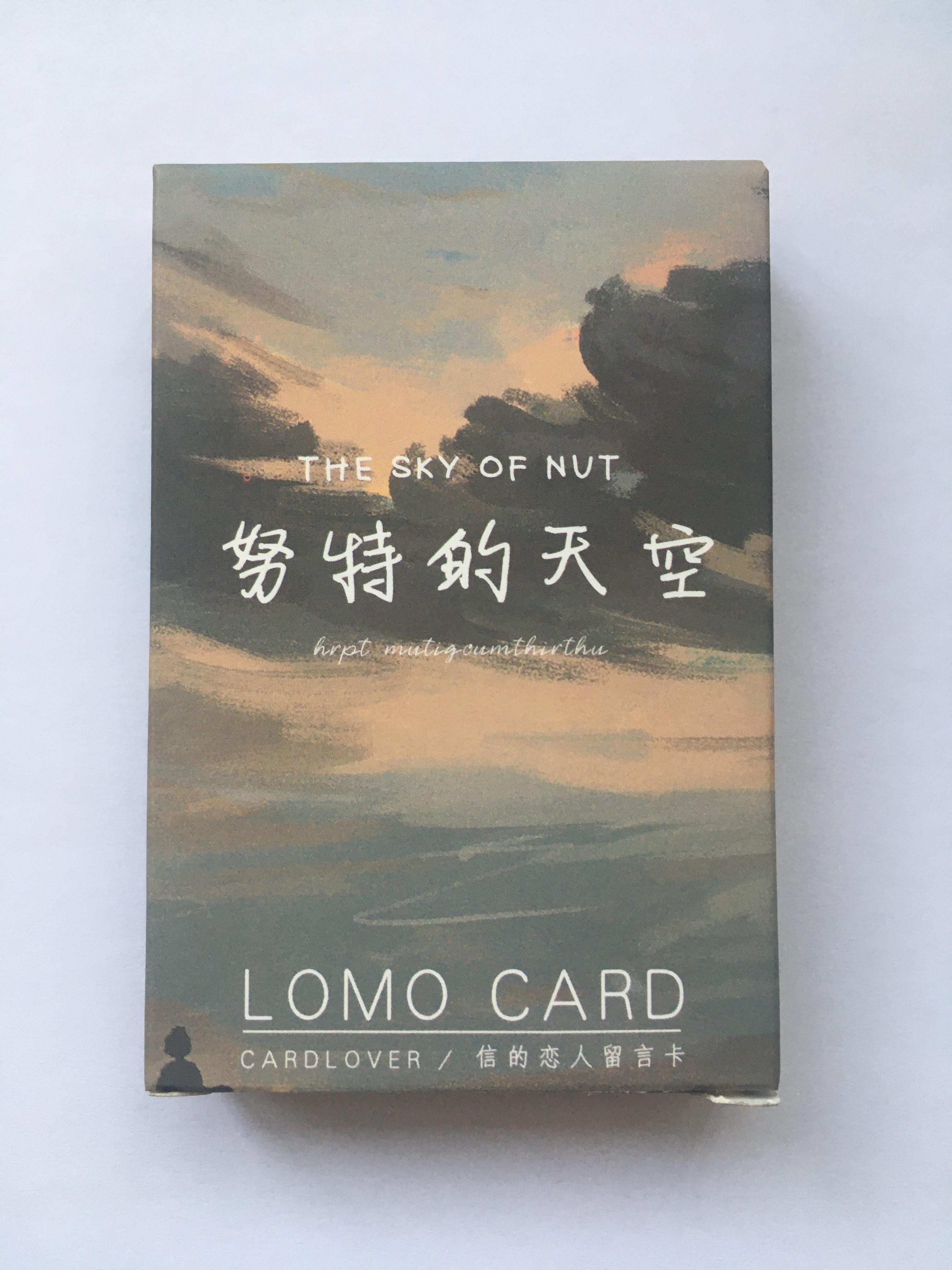 52mm * 80mm nuage ciel papier carte de voeux lomo carte (1 paquet = 28 pièces)