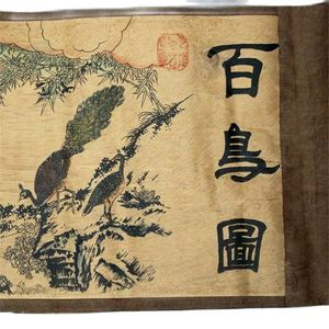 """Chinese Old  Picture Paper """"Figure Painting """" Long Scroll Painting Long Scroll Drawing  Hundred Birds Pictures"""