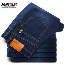 2020 New cotton Jeans Men High Quality Famous Brand Denim trousers soft mens pants spring jean fashion Large Big size 40 42 44