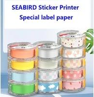 seabird sticker printer special label paper thermal label printer fast printing home use office printer sticker printer