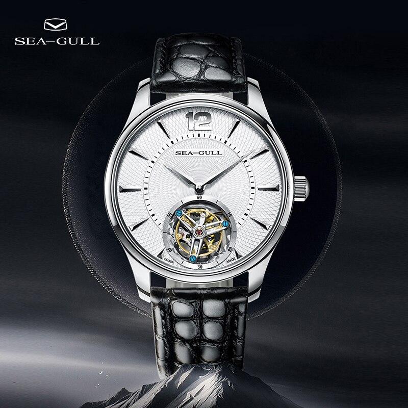 Seagull دليل توربيون ساعة ميكانيكية فاخرة العلامة التجارية التمساح حزام من الجلد اثنين دبوس ساعة رجال الأعمال الموضة 8810
