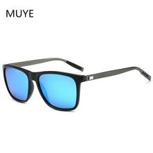 Vintage Brand Design Men's Aluminium Magnesium Square Polarized Sunglasses Men Women Driving Points