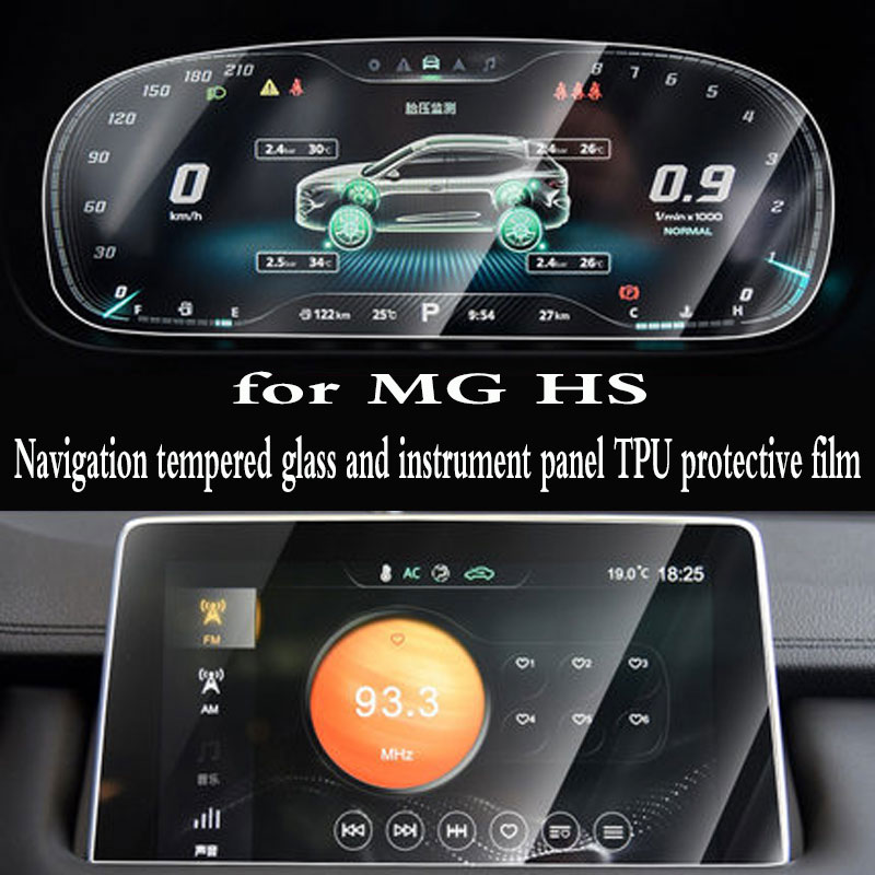 Автомобильный протектор экрана для MG HS интерьер 2018 2019 2020 Автомобильный GPS навигатор Закаленное стекло Защитная пленка стикер