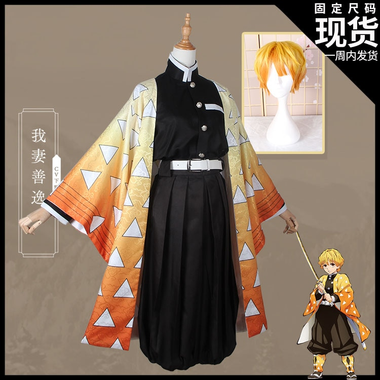 ¡Anime! Cazador de demonios Kimetsu no Yaiba Agatsuma Zenitsu Kimono gótico Cosplay traje uniforme disfraz de Halloween envío gratis