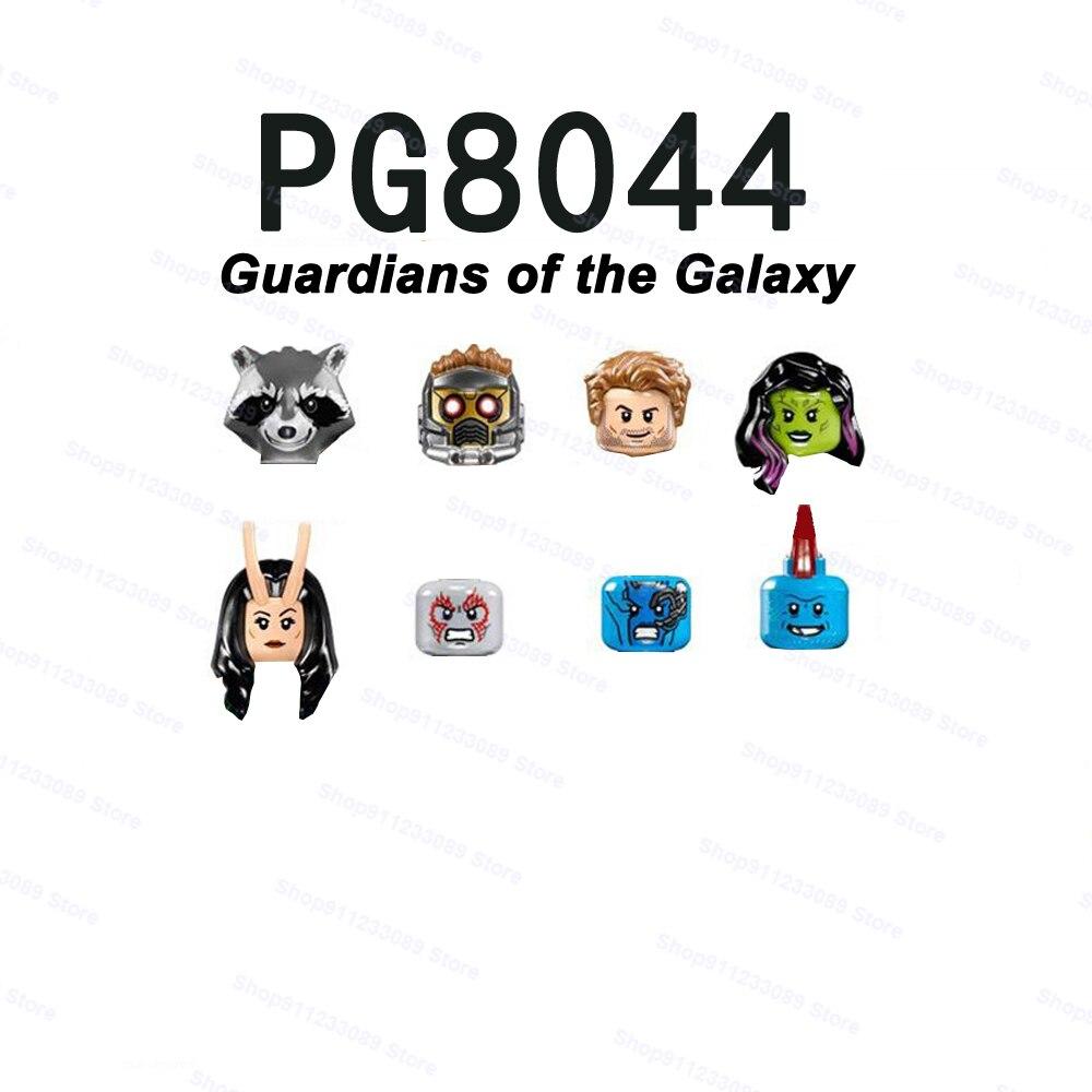 8-unids-set-guardianes-de-la-serie-galaxy-ensamblar-bloques-de-construccion-de-ladrillos-superheroe-modelo-juguetes-ninos-regalos-pg8044
