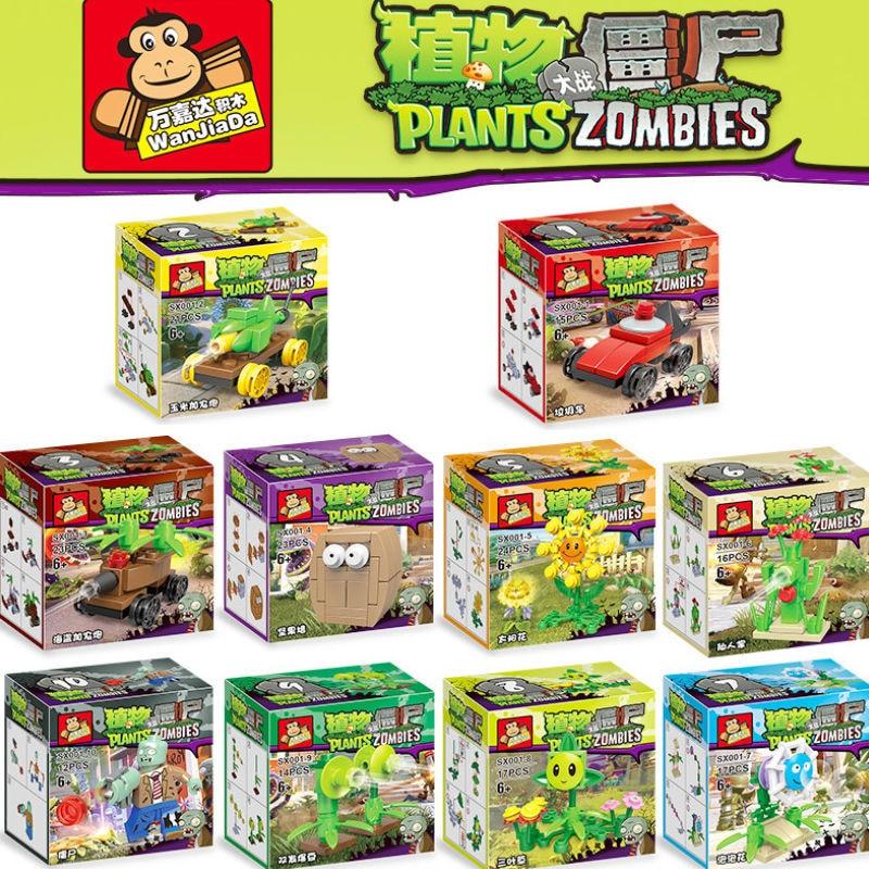 Детский конструктор «Растения против Зомби»