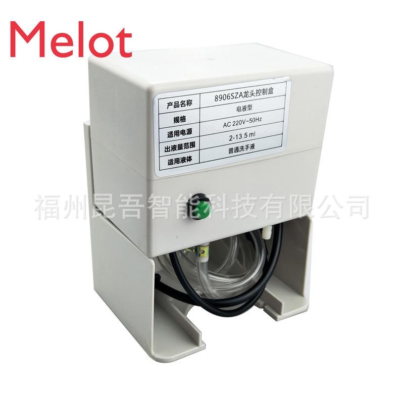 Fashion Automatic Hotel Double Liquid Induction Soap Faucet Dual-Purpose Sensor Faucet Soap Dispenser enlarge