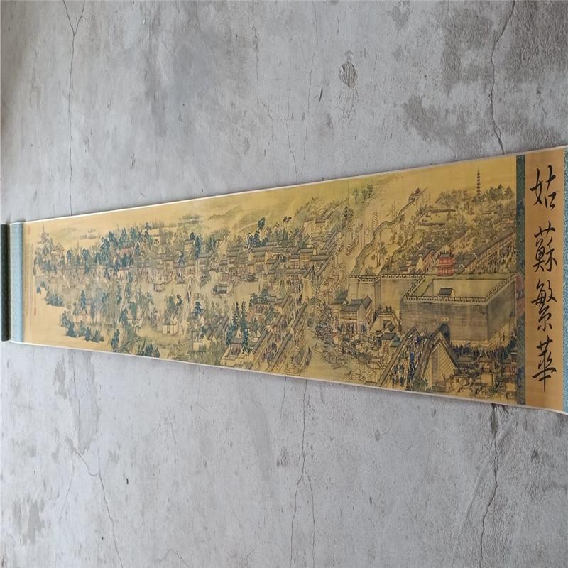 Papel de Imagem Próspera da Pintura de Suzhou Longa do Rolo Antigo Chinês Imagem Pintura