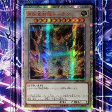 Yu Gi Oh Nibiru The Primal Being DIY Colorful Toys Hobbies Hobby Collectibles Game Collection Anime