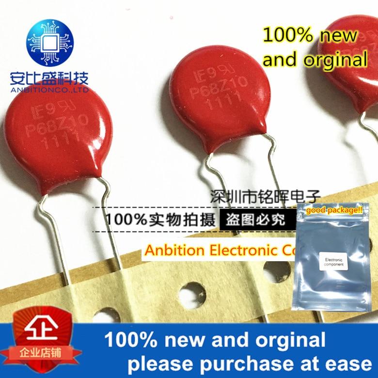 10 Uds 100% nueva y original V68ZT10P P68Z10 Varistor 420V 1000A 3300pF 1KA 14MM en stock