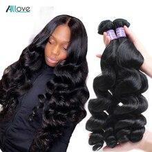 Allove, малазийские свободные волнистые волосы, пряди, 100% человеческие волосы, пряди, предложения, натуральный цвет, не Реми, парик, пряди, волос...
