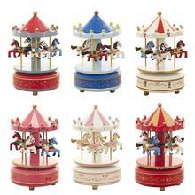 Creative Birthday Friendship Love Gift Carousel Music Box Sky City,wonderful Gift High Quality Variety of Patterns Home Decor