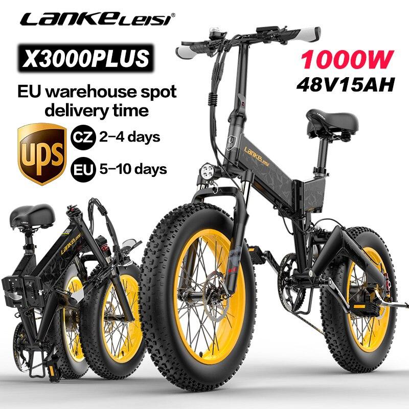 LANKELEISI دراجة كهربائية قابلة للطي 1000W4.0 الدهون الإطارات men'swomen's Ebike 48 فولت الدراجة الجبلية مدينة دراجة للكبار الثلوج الشاطئ السلطة الدراجة