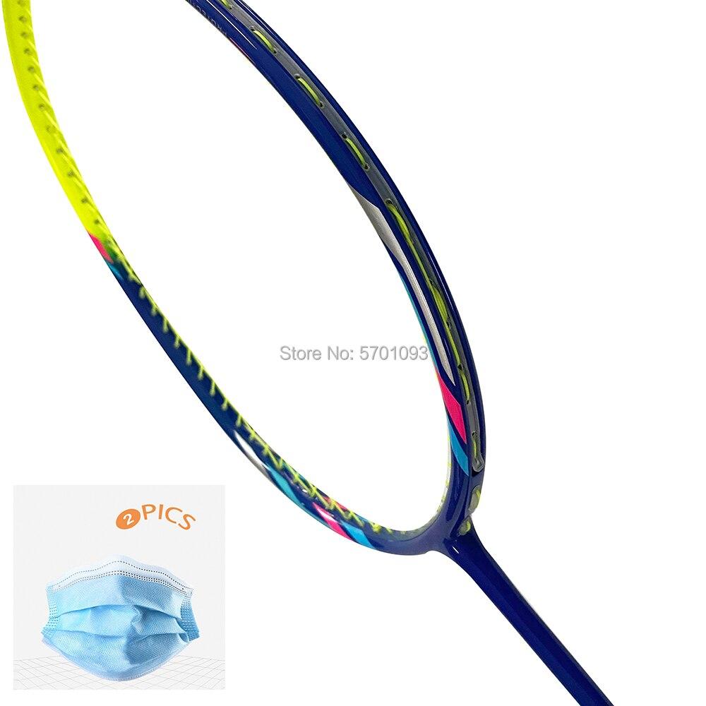 Factory direct NO. K2 professional 100% carbon badminton racket