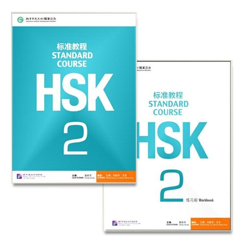 2 PCS/LOT Books For Kids Adult Learning Chinese Students Textbook And Workbook: Standard Course HSK 123456 Libros Art English hsk standard course learning chinese students textbook and workbook standard course hsk package 2 books