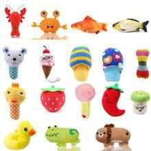 Jouets en peluche pour animaux   Animal, chien en peluche, ours mignon, canard crabe en peluche, Puzzle en peluche pour chiens, chat à mâcher, jouet grinçant pour animaux de compagnie