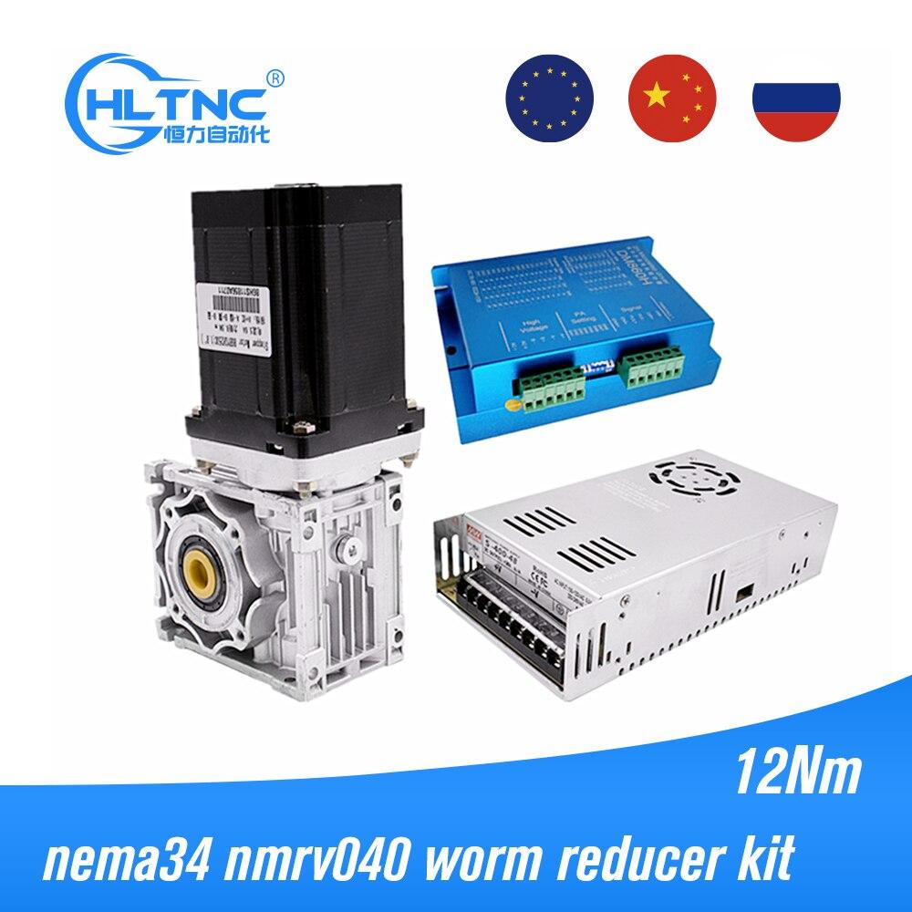 12Nm Nema34 86 مللي متر 156 مللي متر محرك متدرج سائق مع دودة والعتاد المخفض تخفيض و 400 واط امدادات الطاقة عدة ل نك طحن راوتر