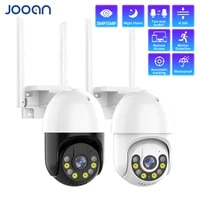 3mp5mp ptz ip camera outdoor speed dome wireless wifi security camera human detection dual band network cctv surveillance