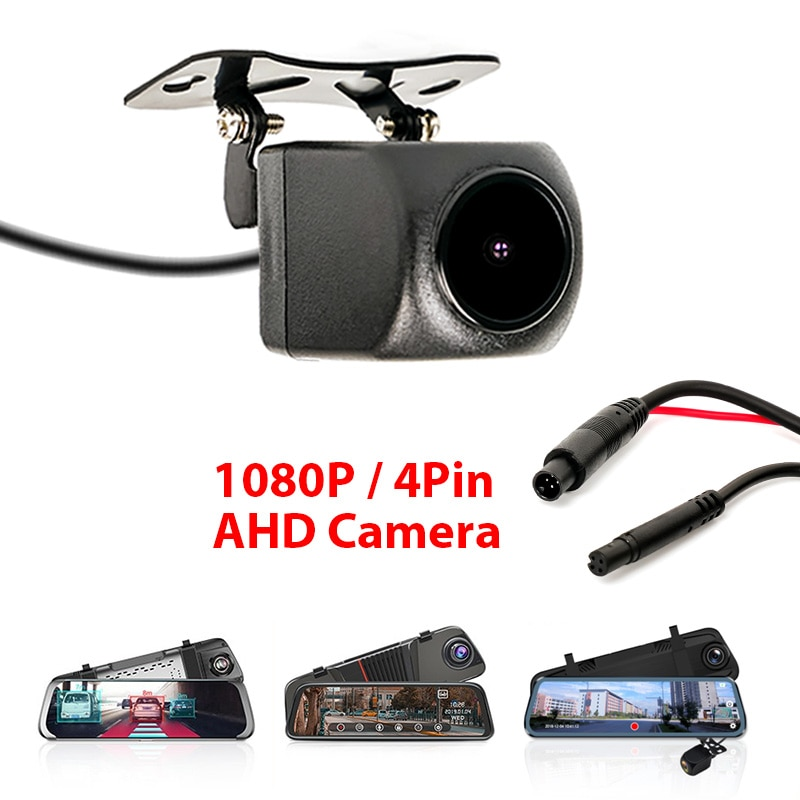 1080P AHD Car Rear View Camera with 4 pin for Car DVR Car Mirror Dashcam Waterproof 2.5mm Jack Rear
