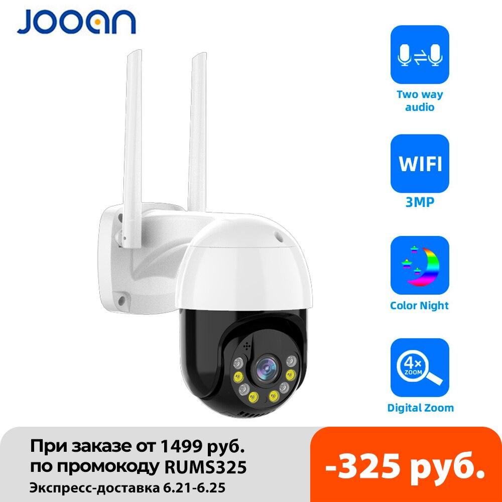3MP PTZ WIFI IP Camera Outdoor 4X Digital Zoom Night Full Color Wireless H.265 P2P Security CCTV Camera Two Way Speak Audio