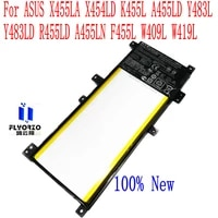 100 new high quality 4829mah c21n1401 battery for asus x455la x454ld k455l a455ld y483l y483ld r455ld a455ln f455l w409l laptop
