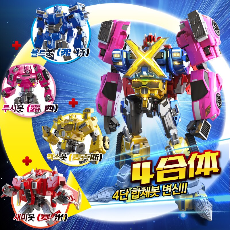 Novo miniforce transformação brinquedos 10 mini agente brinquedos x volt semey força aérea commando secreto meninos crianças conjunto de presentes do miúdo do feriado