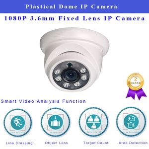 IP Camera 1080P Infrared Indoor Dome Security Camera supports 3.6 mm lens H.265 H.264 Night Vision for CCTV camera surveillance