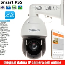 Dahua 2MP 25x Starlight IR PTZ caméra réseau SD49225T-HN PTZ vitesse dôme caméra DH-SD49225T-HN DHI-SD49225T-HN caméra avec logo