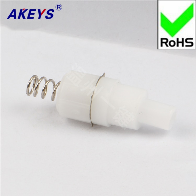 10 PCS 950-A White Flashlight Switch Wenzhou one-button self-lock switch