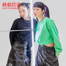 [Digital Aesthetics] Handu Clothing House Short Letter Print Sweatshirt Female 2021 Spring Wear New