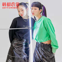 [Цифровая эстетика] Женская одежда Handu House, Короткая Толстовка С буквенным принтом, женская одежда, новинка весны 2021, модный топ