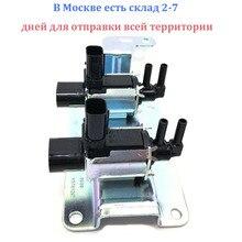Inlaatspruitstuk Vacuüm Magneetventiel 4M5G9J559NB 4M5G-9J559-NB BS7E-9J559-AA Voor Ford Focus Cmax Mondeo Mazda 3 5 6 CX7