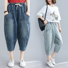 Summer Artistic Retro Scratch White Jeans for Plump Girls Loose Slimming Elastic Waistband Lace-up C
