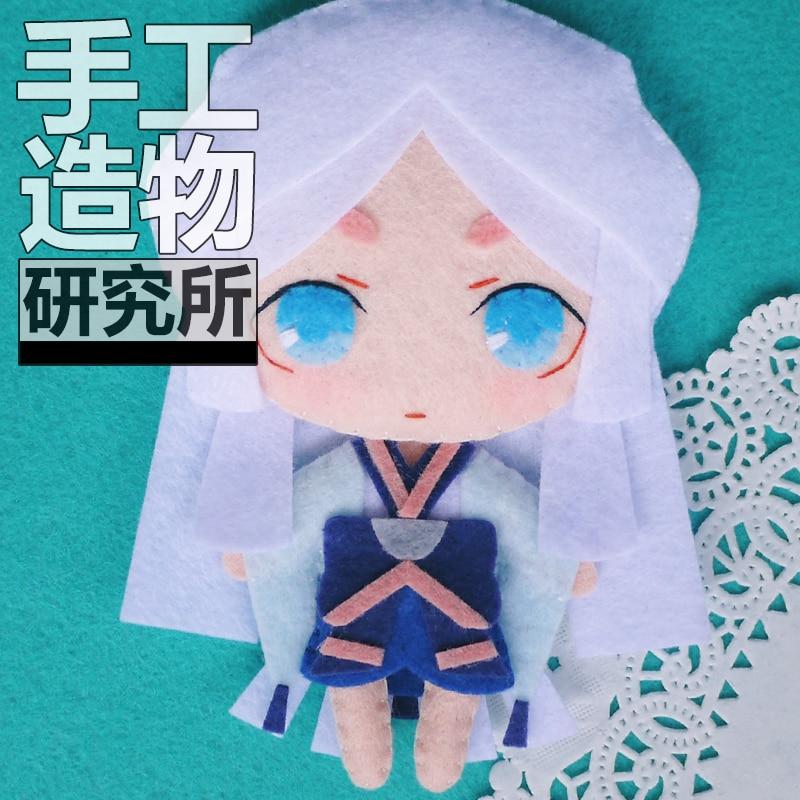 Anime Kaguya Hime 12cm llavero hecho a mano juguetes de paquete material Mini muñeca rellena DIY felpa niños regalo de cumpleaños