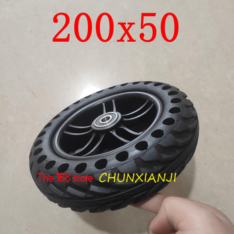 Взрывозащищенные однотонные шины размером 200x50, шины для электрического велосипеда, скутера, 8 дюймов, мотоциклетные однотонные шины, отверс...