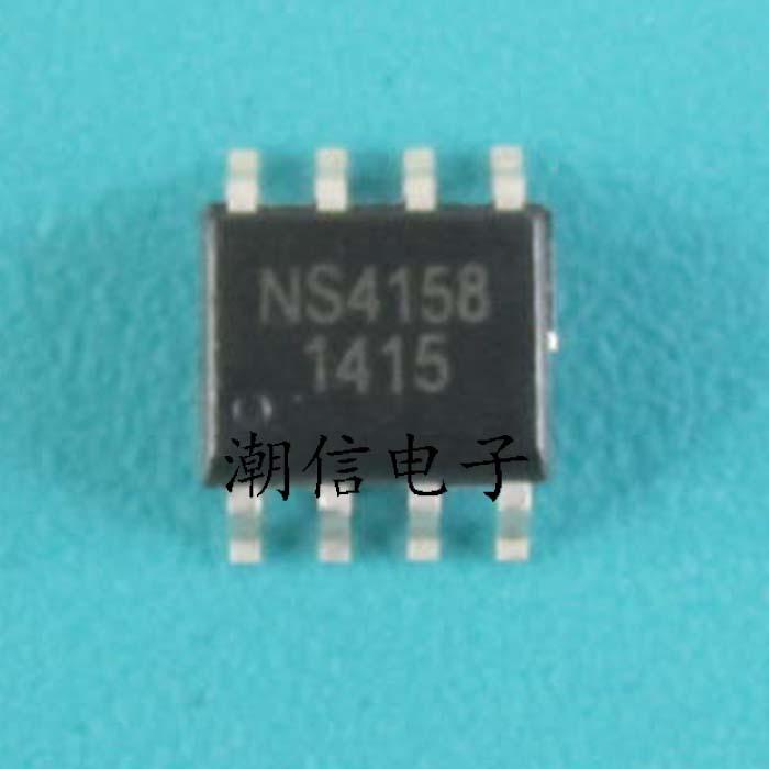 NS4158 SOP-8, la potencia del núcleo de 5 w Clase D amplificador de potencia IC