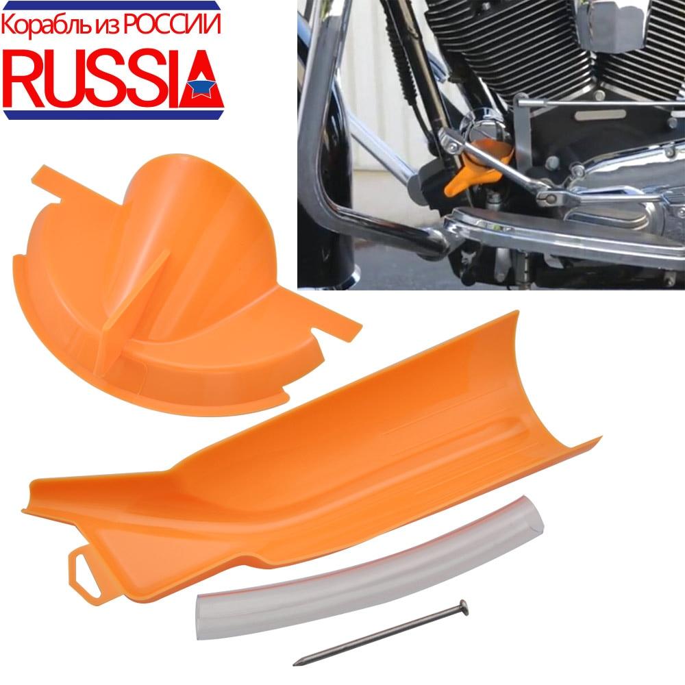 Orange Drip-Free Primary Oil Fill Funnel Catcher Drain Oil Funnel Kit For Harley XG VROD XL FXD FLH FLS Universal Parts