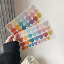 1 pièces Kawaii dégradé couleur coeur Dot autocollants bricolage Scrapbooking Album agenda planificateur décoration étiquette autocollants coréen papeterie