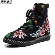 Automne chinois femmes bottes fleur chaussures brodées ethnique à lacets chaussures femme National chaussons Botas Mujer